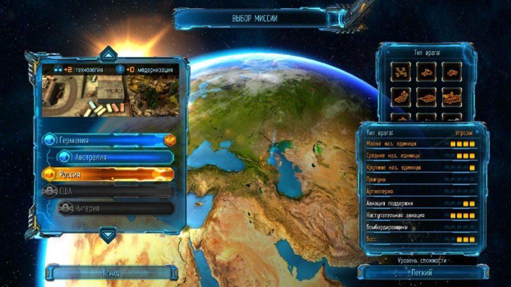 Обзор: X-Morph: Defense - Межпространственное беззаконие. 10