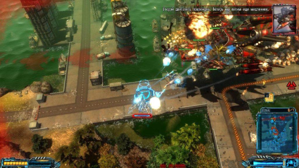Обзор: X-Morph: Defense - Межпространственное беззаконие. 5