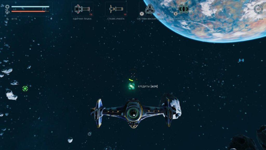Обзор: Strike Suit Zero: Director's Cut - Тленное бытие космического вояки 19