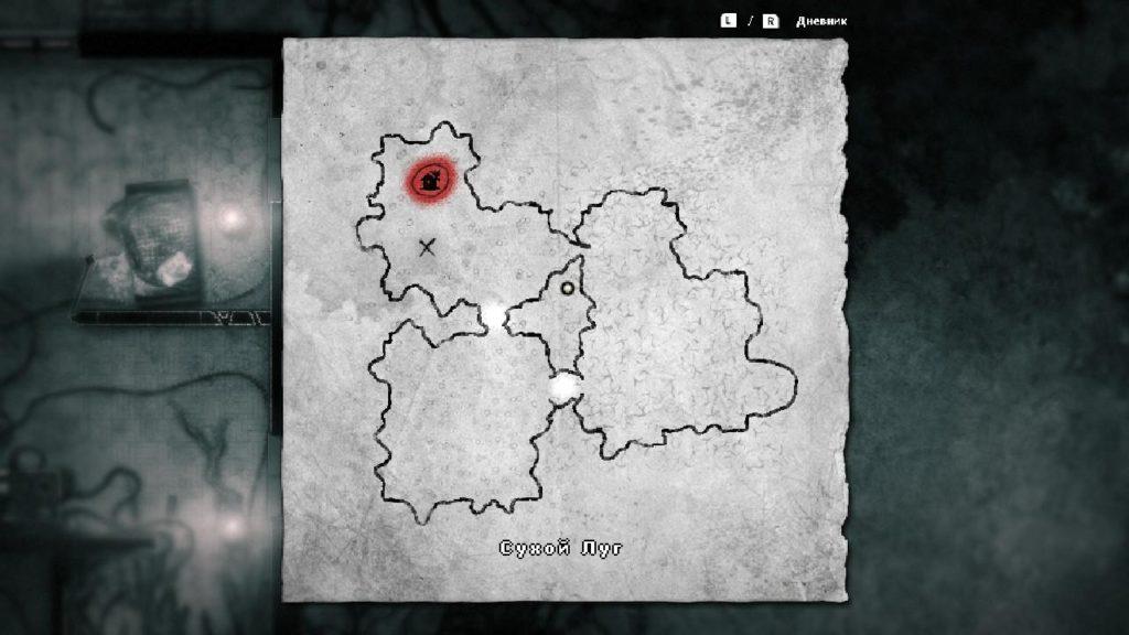 Обзор: Darkwood - Пикник в центре леса 1