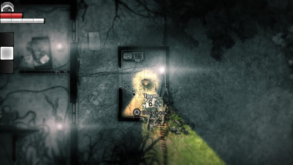 Обзор: Darkwood - Пикник в центре леса 4
