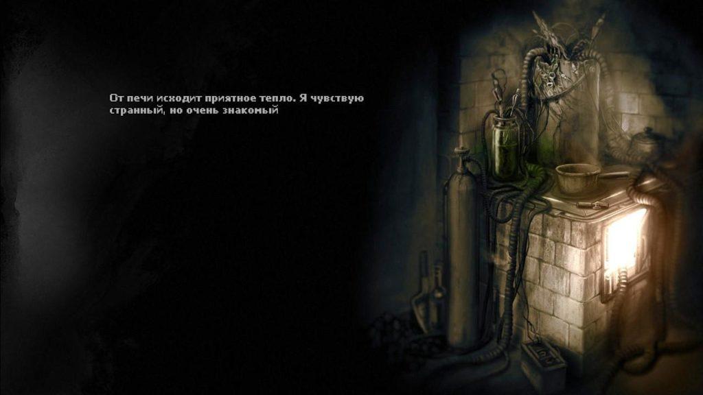 Обзор: Darkwood - Пикник в центре леса 7