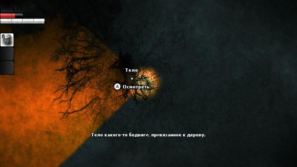 Обзор: Darkwood - Пикник в центре леса 17