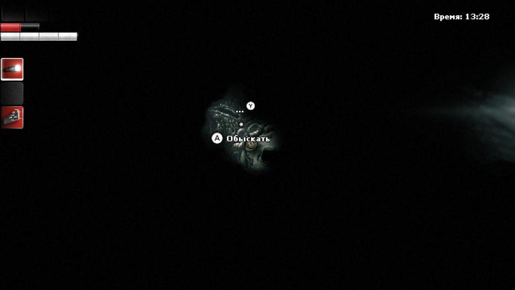 Обзор: Darkwood - Пикник в центре леса 18