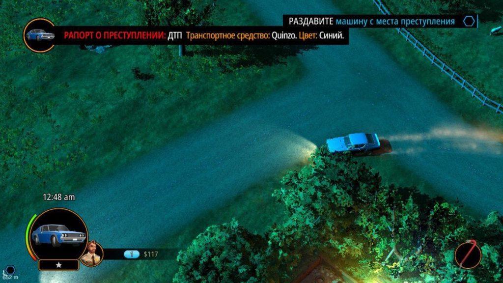 Обзор: American Fugitive – Взболтать, но не перемешивать 21
