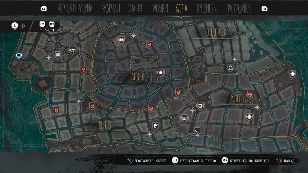 Обзор: The Sinking City - Где-то в глубинах подсознания 19