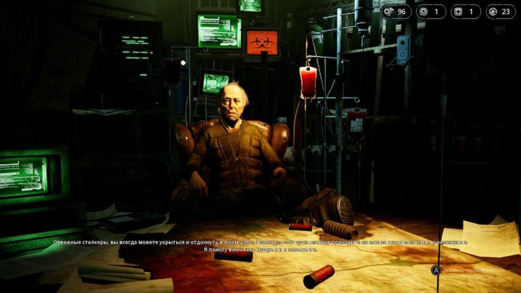 Обзор: Mutant Year Zero: Road to Eden – Гусь свинье и друг, и товарищ 9