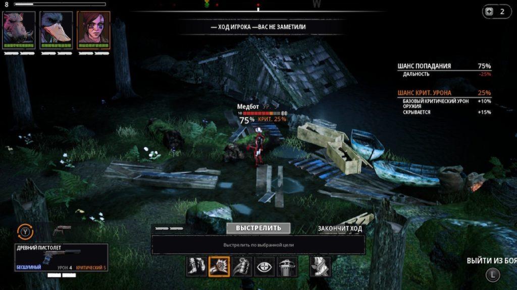 Обзор: Mutant Year Zero: Road to Eden – Гусь свинье и друг, и товарищ 19