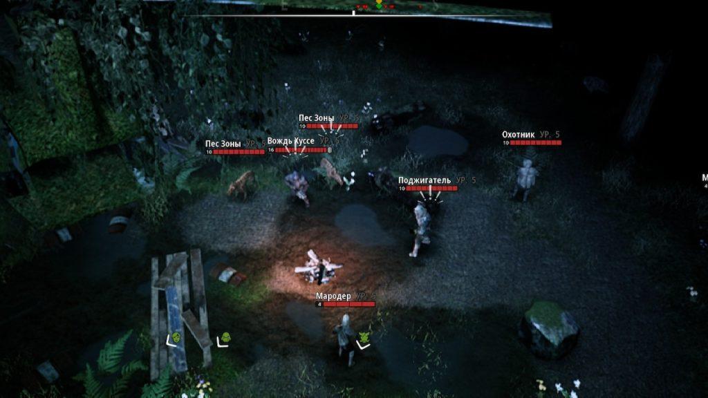 Обзор: Mutant Year Zero: Road to Eden – Гусь свинье и друг, и товарищ 20
