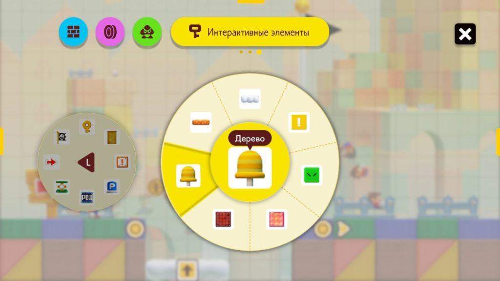 Обзор: Super Mario Maker 2 - Раб, прораб и голубь 11
