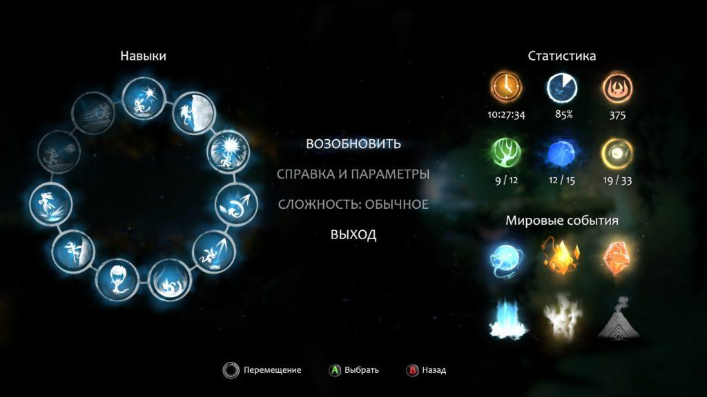 Обзор: Ori and the Blind Forest - Большое приключение маленького героя 5