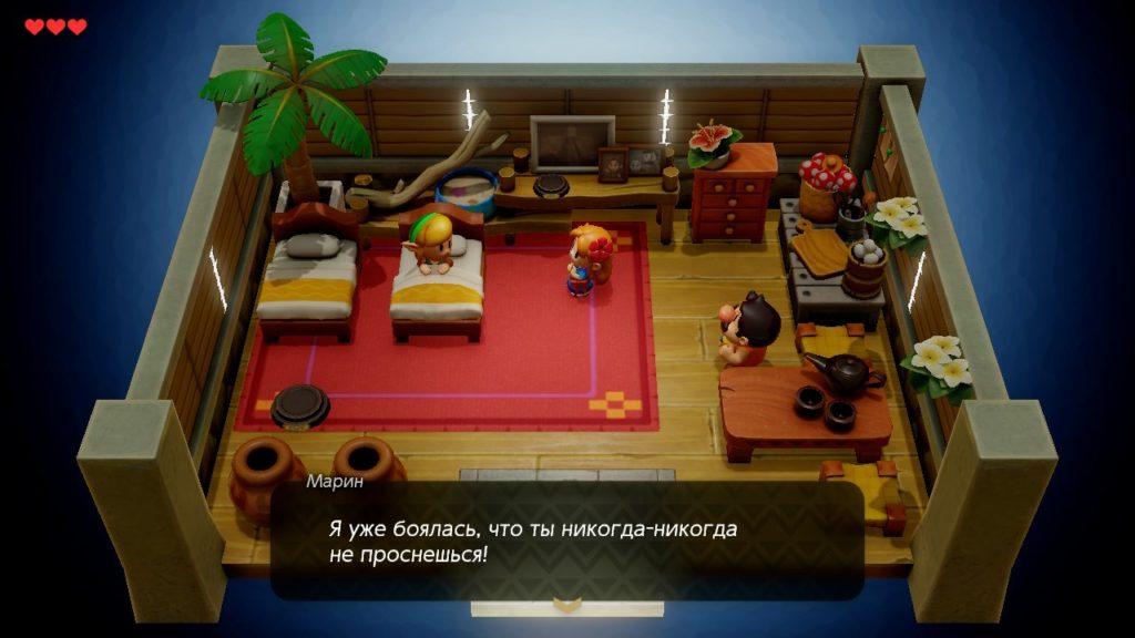 Обзор: The Legend of Zelda: Link's Awakening – Lego Duplo для взрослых 3