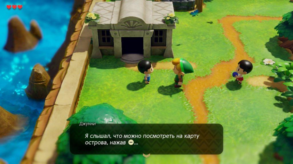 Обзор: The Legend of Zelda: Link's Awakening – Lego Duplo для взрослых 4