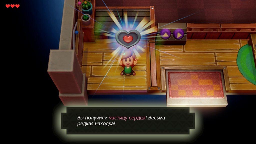 Обзор: The Legend of Zelda: Link's Awakening – Lego Duplo для взрослых 8