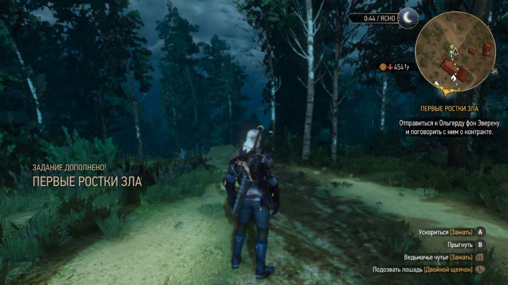 Обзор: Ведьмак 3: Дикая Охота - Геральт из Ривии покоряет портатив 20