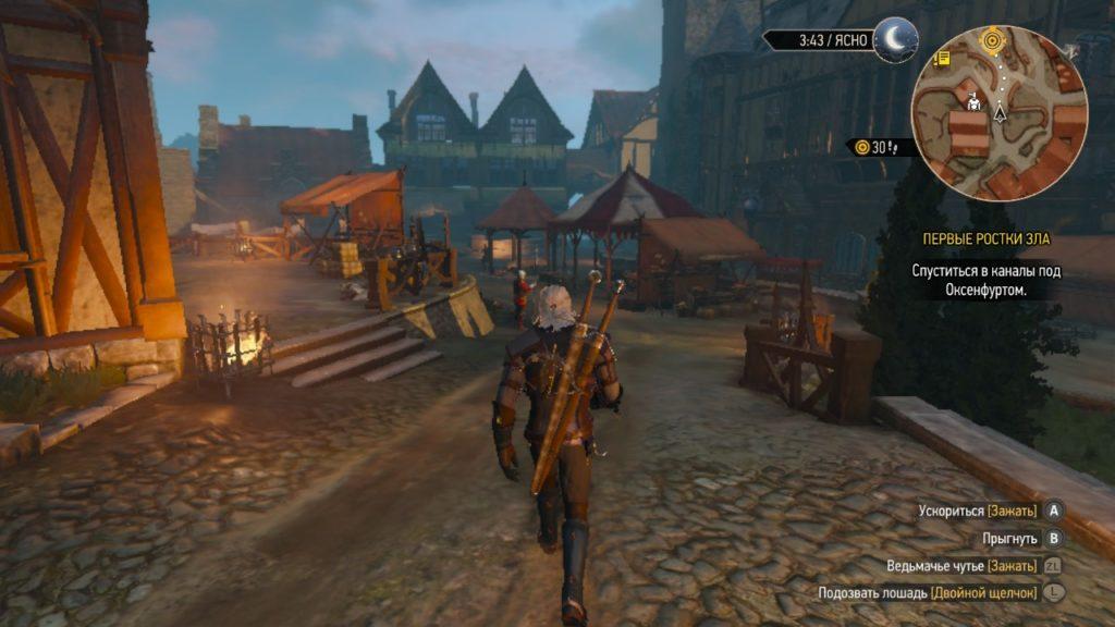 Обзор: Ведьмак 3: Дикая Охота - Геральт из Ривии покоряет портатив 26