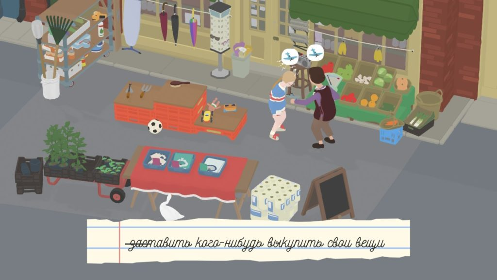 Обзор: Untitled Goose Game - Домашний питомец Снейка 7