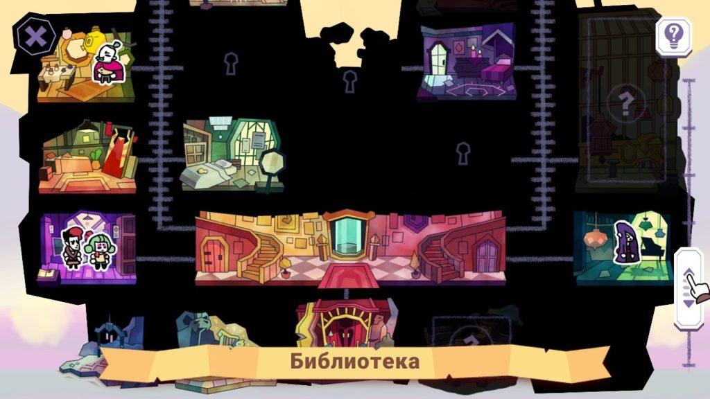 Обзор: Tangle Tower - Башня, убийство и странная женщина в чёрном 9