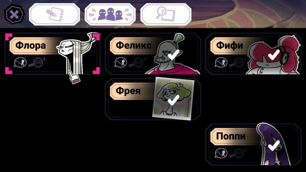 Обзор: Tangle Tower - Башня, убийство и странная женщина в чёрном 10