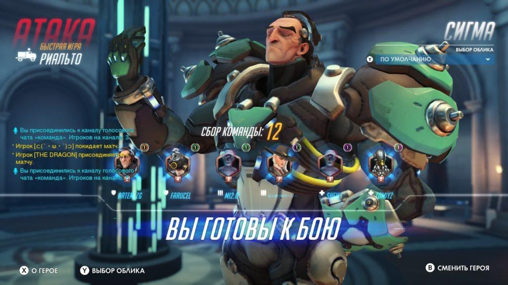 Обзор: Overwatch - Порт без забот 29