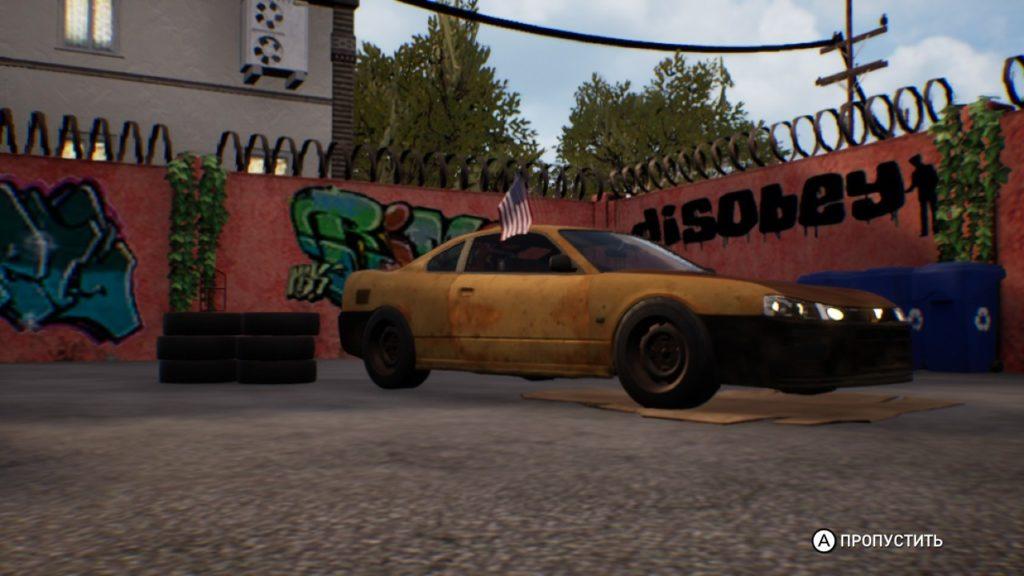 Обзор: Super Street: Racer - Пособие о том, как из хлама сделать конфетку 11