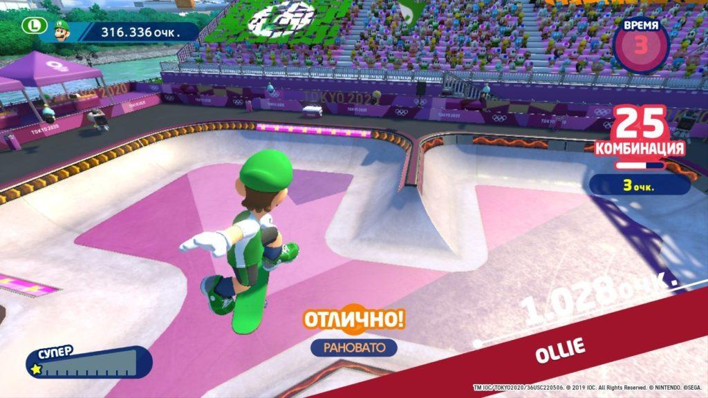 Обзор: Марио и Соник на Олимпийских играх 2020 в Токио – Фитнес для ленивых 13