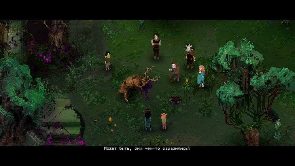 Обзор: Children of Morta - Один за всех, и все за одного 4