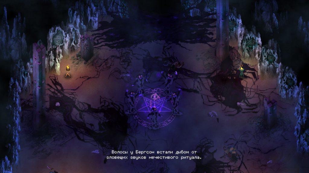 Обзор: Children of Morta - Один за всех, и все за одного 7