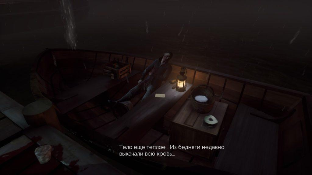 Обзор: Vampyr – То, что мертво, умереть не может 3