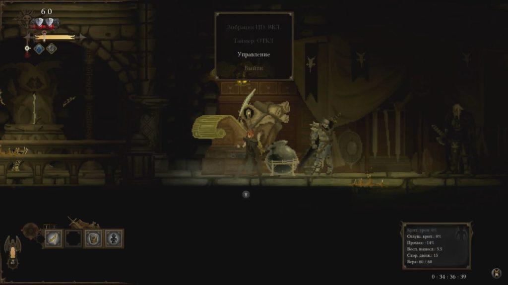 Обзор: Dark Devotion - Пиксельный мрак 11