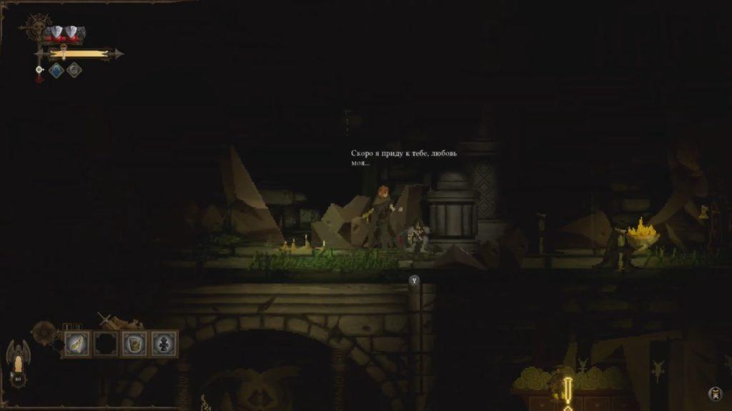 Обзор: Dark Devotion - Пиксельный мрак 3
