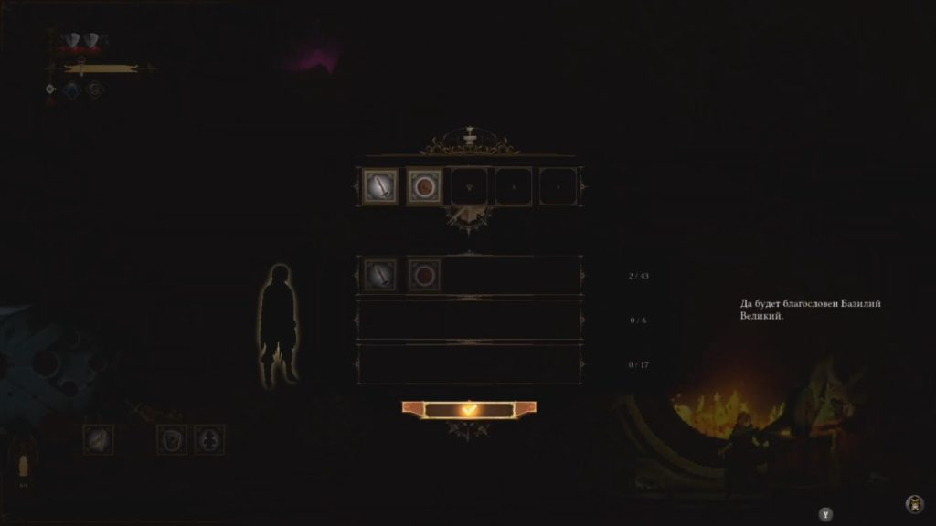 Обзор: Dark Devotion - Пиксельный мрак 5