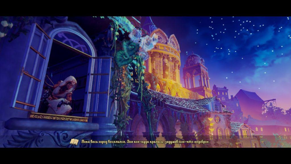 Обзор: Trine 4: The Nightmare Prince – Добро пожаловать в сказку 1