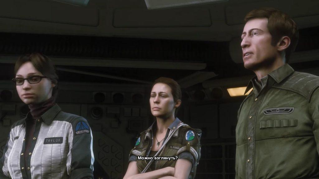 Обзор: Alien: Isolation - Тише ходишь, дольше дышишь 3