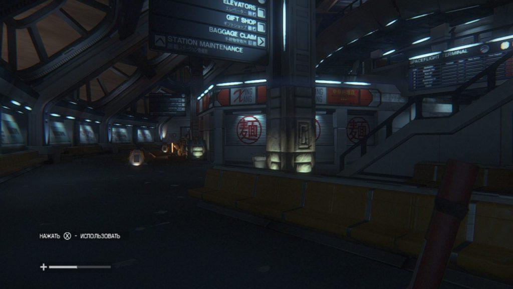 Обзор: Alien: Isolation - Тише ходишь, дольше дышишь 22