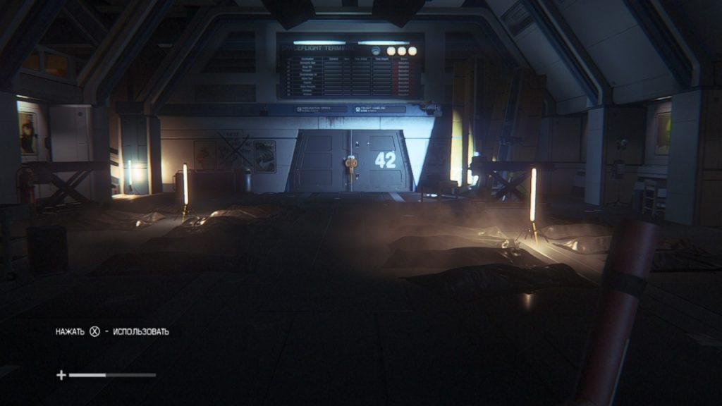 Обзор: Alien: Isolation - Тише ходишь, дольше дышишь 23