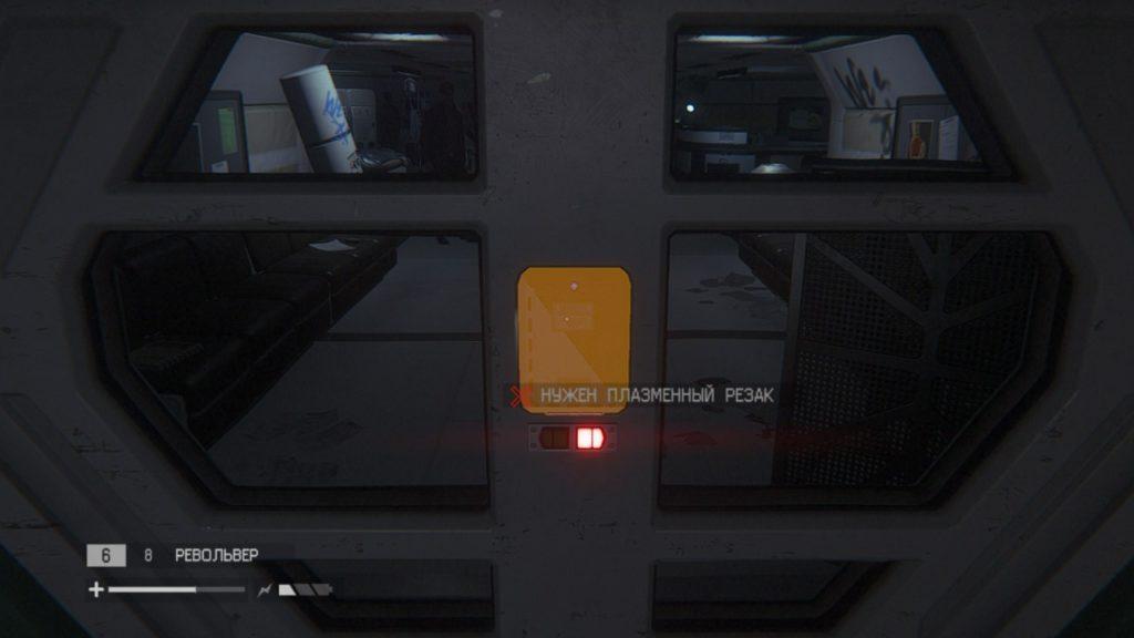 Обзор: Alien: Isolation - Тише ходишь, дольше дышишь 11