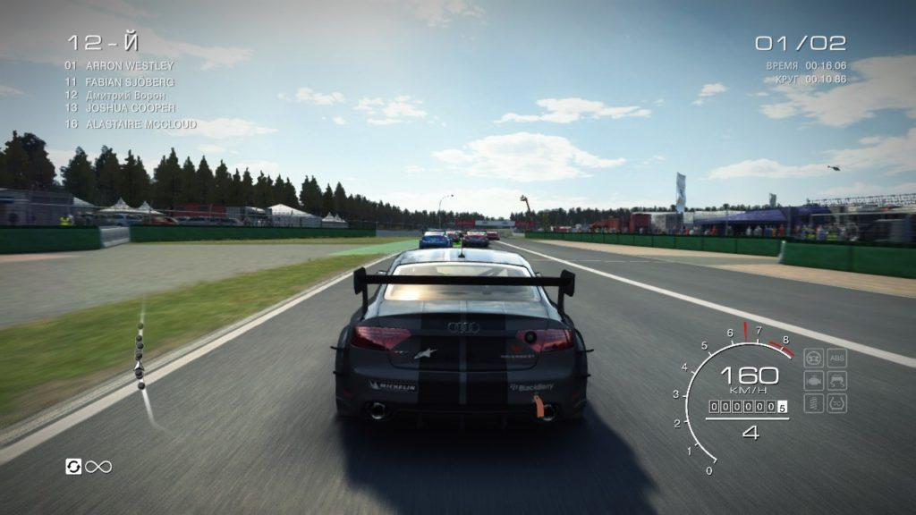 Обзор: GRID: Autosport – Он вам не Need for Speed 2