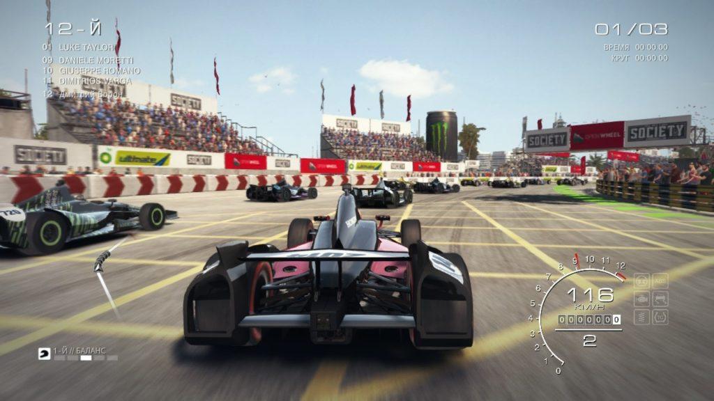 Обзор: GRID: Autosport – Он вам не Need for Speed 17