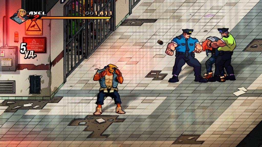Обзор: Streets of Rage 4 – Яростная ностальгия 13