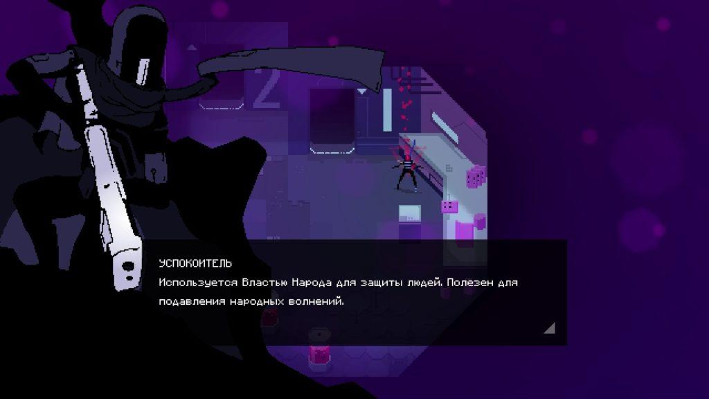 Обзор: Resolutiion - По миру цифрового подсознания 4
