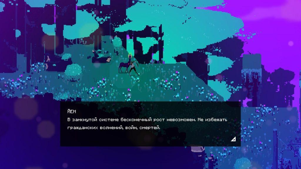 Обзор: Resolutiion - По миру цифрового подсознания 17