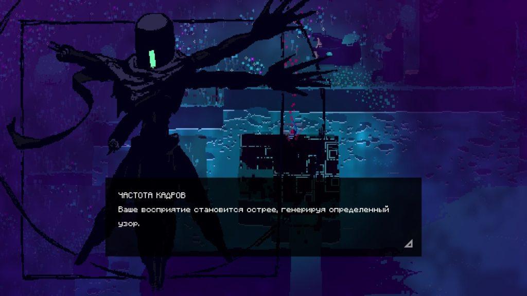 Обзор: Resolutiion - По миру цифрового подсознания 24