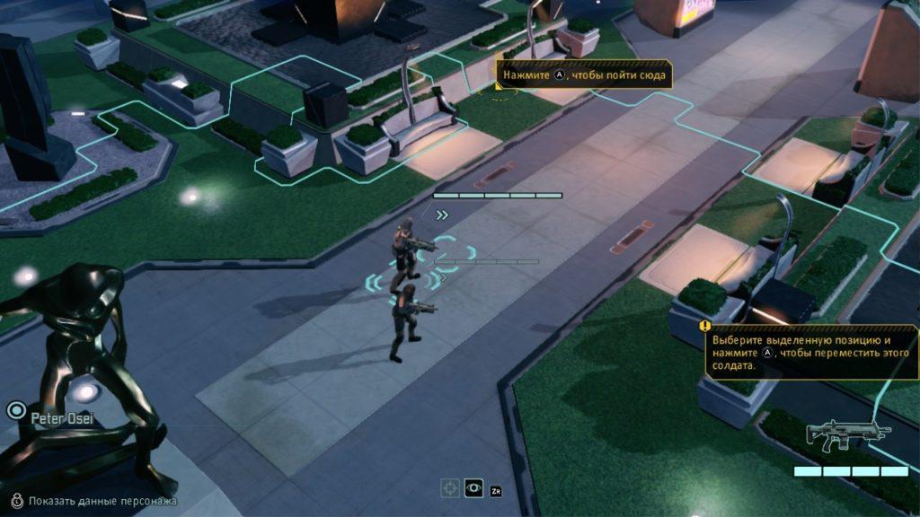 Обзор: XCOM 2: Collection – Добро пожаловать на борт, Коммандер 3