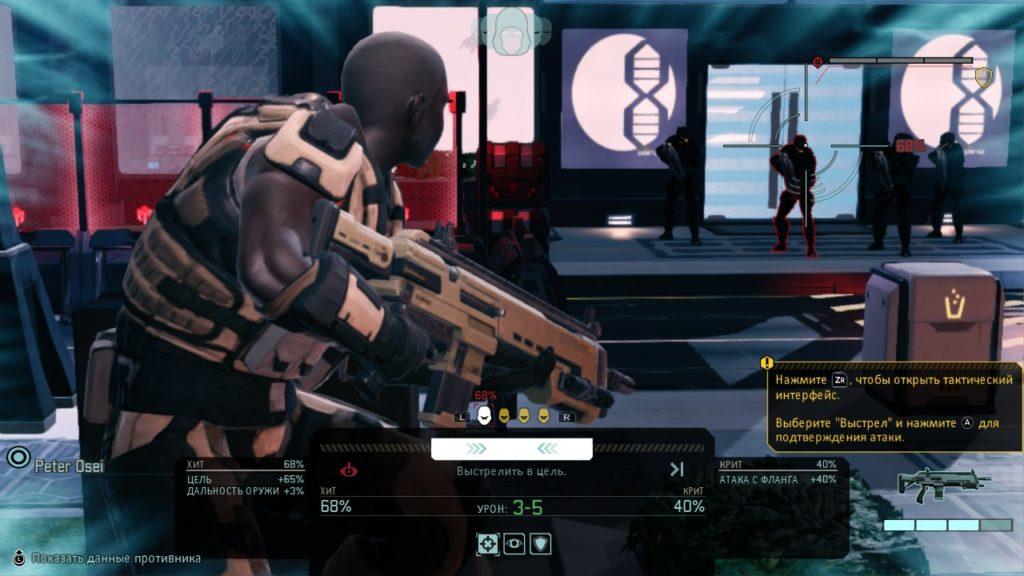 Обзор: XCOM 2: Collection – Добро пожаловать на борт, Коммандер 5
