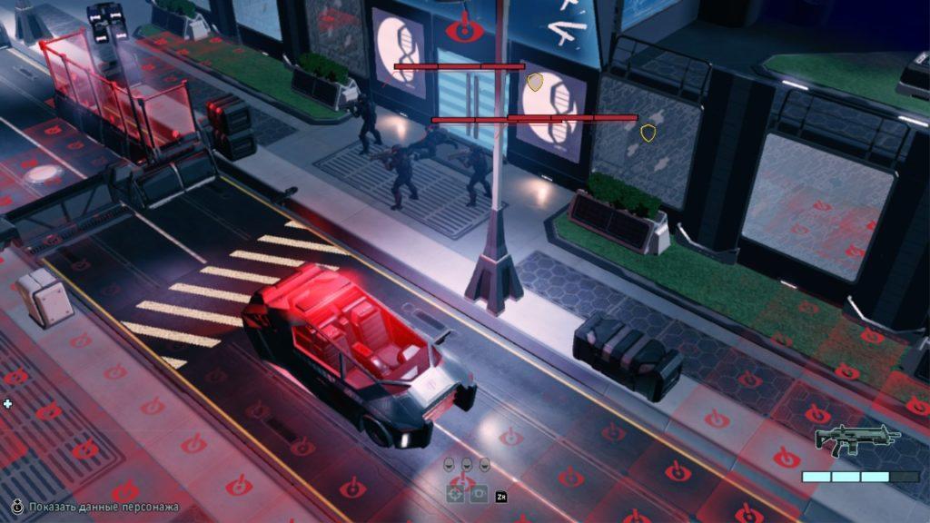 Обзор: XCOM 2: Collection – Добро пожаловать на борт, Коммандер 6