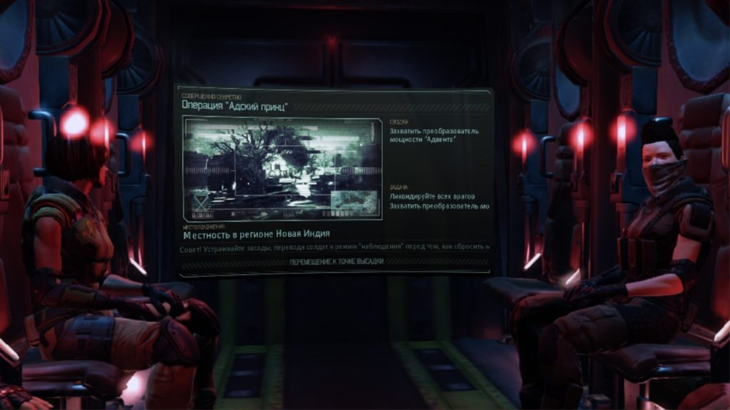 Обзор: XCOM 2: Collection – Добро пожаловать на борт, Коммандер 9