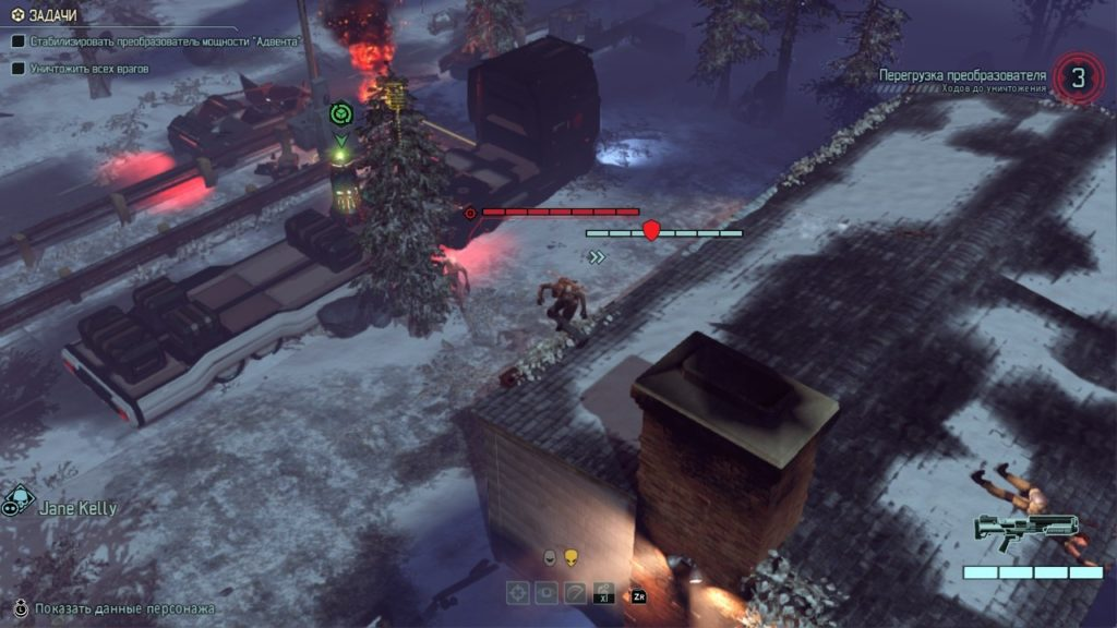 Обзор: XCOM 2: Collection – Добро пожаловать на борт, Коммандер 11