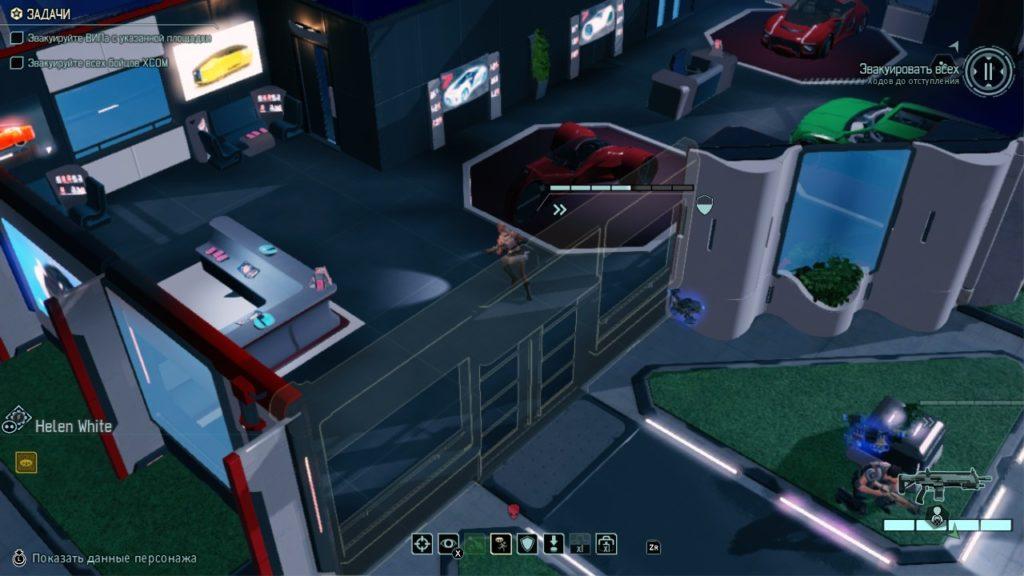 Обзор: XCOM 2: Collection – Добро пожаловать на борт, Коммандер 14