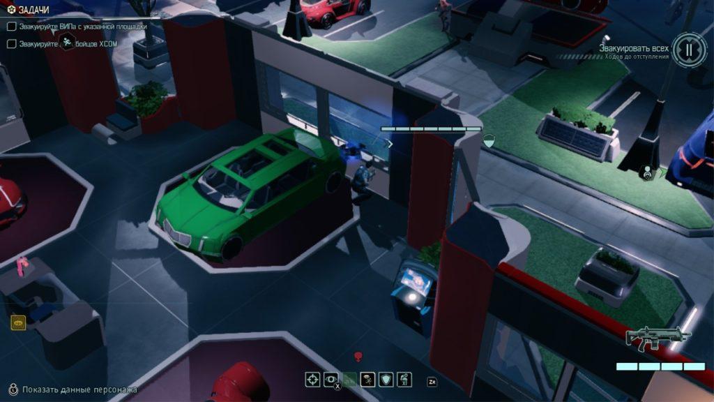 Обзор: XCOM 2: Collection – Добро пожаловать на борт, Коммандер 32